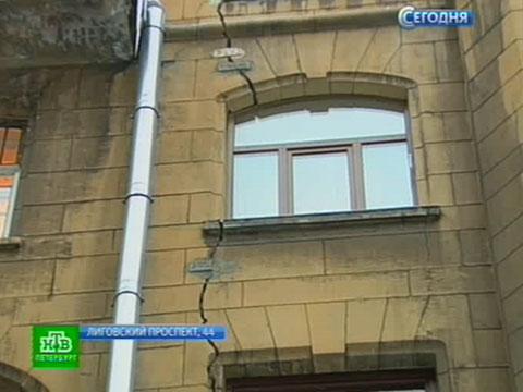 В квартирах треснувшего дома-памятника гуляет ветер.архитектура, Санкт-Петербург, строительство.НТВ.Ru: новости, видео, программы телеканала НТВ