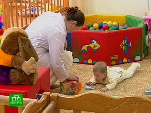 В домах ребенка сомневаются, станут ли россияне усыновлять сирот-инвалидов.Госдума, дети, законодательство, Магнитский, Санкт-Петербург, США, усыновления.НТВ.Ru: новости, видео, программы телеканала НТВ