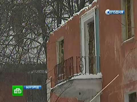 Белгородских ветеранов вышвыривают из домов чиновники ибизнесмены.Белгород, ветераны, квартиры, недвижимость, снос зданий, строительство.НТВ.Ru: новости, видео, программы телеканала НТВ