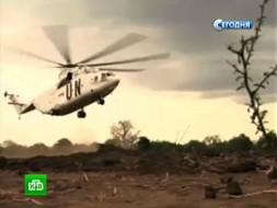 Сбивших российский вертолет африканцев требуют кответу