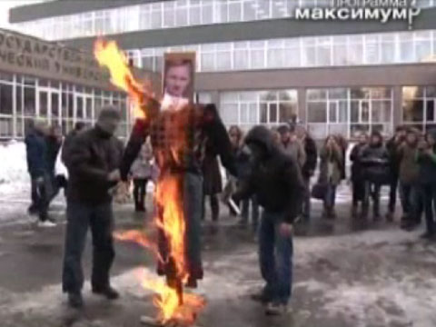 Актер-батюшка Охлобыстин благословил студентов на бунт.вузы, забастовки, образование, Охлобыстин, студенты, университет, эксклюзив.НТВ.Ru: новости, видео, программы телеканала НТВ