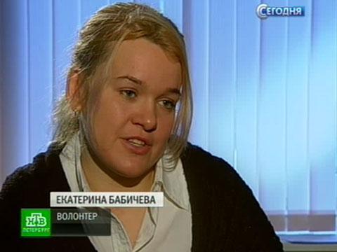 Обвиненная врастрате волонтер дала эксклюзивное интервью НТВ.благотворительность, дети, НТВ, онкология, Санкт-Петербург, скандалы, эксклюзив.НТВ.Ru: новости, видео, программы телеканала НТВ