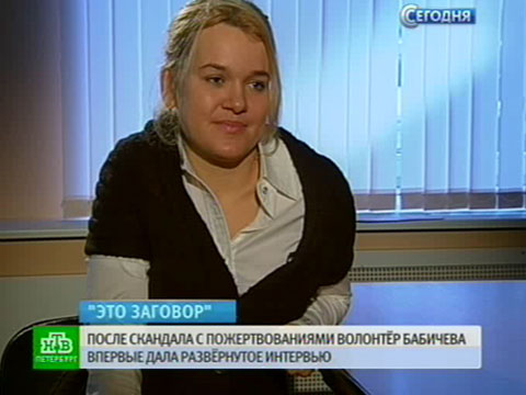Клевета изаговор: волонтер помогла детишкам сДЦП, но ее не поняли коллеги.благотворительность, дети, НТВ, онкология, Санкт-Петербург, НТВ, эксклюзив.НТВ.Ru: новости, видео, программы телеканала НТВ