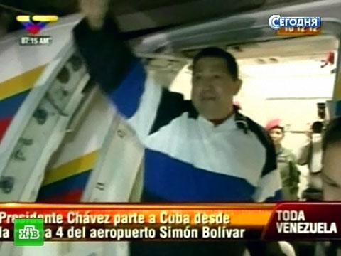 Оппозиции не дадут рассматривать Чавеса вкойке.болезни, Венесуэла, Куба, оппозиция, рак, Чавес.НТВ.Ru: новости, видео, программы телеканала НТВ
