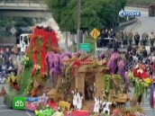 Парад роз привлек вПасадену сотни тысяч зрителей.Новый год, праздники, США, фестивали и конкурсы, цветы.НТВ.Ru: новости, видео, программы телеканала НТВ