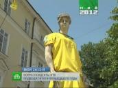 Украина в 2012-м глазами корреспондента НТВ.FEMEN, Евро-2012, НТВ, Польша, СМИ, Тимошенко, Украина, футбол.НТВ.Ru: новости, видео, программы телеканала НТВ