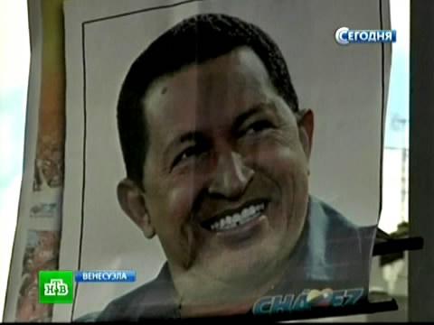 Ничего, что Чавеса не будет на иннаугурации.Чавес.НТВ.Ru: новости, видео, программы телеканала НТВ