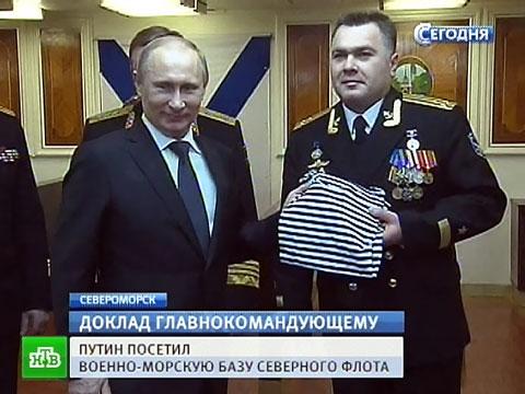 Путин назвал развитие мощного ВМФ одним из приоритетов России.армия России, ВМФ, корабли и суда, Минобороны, Средиземное море, учения, флот, Шойгу.НТВ.Ru: новости, видео, программы телеканала НТВ