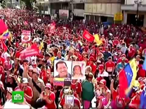 Больного Чавеса подбадривают революционными песнями.Венесуэла, Чавес.НТВ.Ru: новости, видео, программы телеканала НТВ