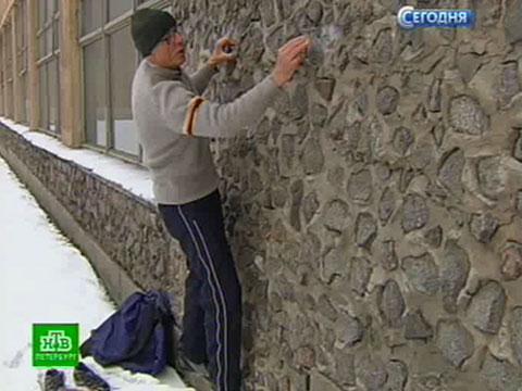 Легенда альпинизма никогда не покорял горы на вытянутых руках.альпинизм, Санкт-Петербург, спортсмены, юбилеи и даты.НТВ.Ru: новости, видео, программы телеканала НТВ