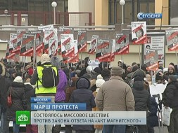 Плакаты марша против «закона Димы Яковлева» выбросили на помойку