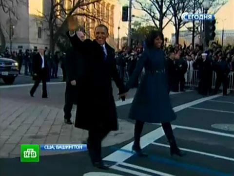 Инаугурация Барака Обамы прошла на ура.Барак Обама, инаугурации, Мишель Обама, США.НТВ.Ru: новости, видео, программы телеканала НТВ