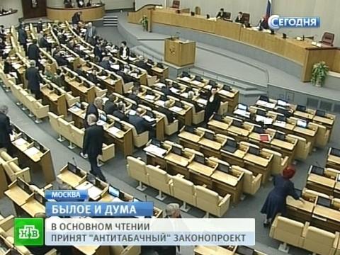 Пятница-развратница: депутаты вникли в суть гей-пропаганды.гомосексуализм, Госдума, драка, законопроекты, курение.НТВ.Ru: новости, видео, программы телеканала НТВ