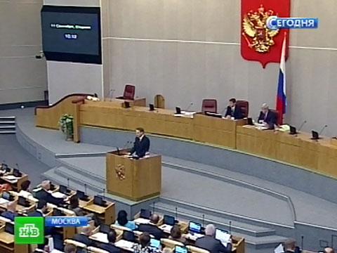 Депутаты готовят удар по курильщикам и геям.гомосексуализм, Госдума, законопроекты, курение.НТВ.Ru: новости, видео, программы телеканала НТВ