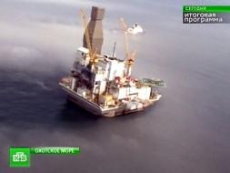 Нефтегазовые компании России устремились на Восток