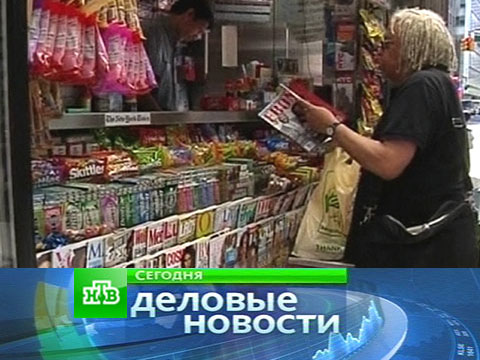 Деловые новости. Программа «Сегодня», 30января, 10:00.биржи, бюджет, Зимбабве, инфляция, компании, курсы валют, США, финансы, фондовый рынок.НТВ.Ru: новости, видео, программы телеканала НТВ