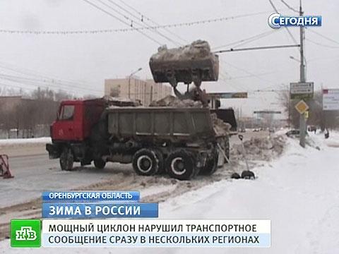 Россия приходит в себя после разрушительной снежной атаки.Москва, непогода, пробки, снегопад.НТВ.Ru: новости, видео, программы телеканала НТВ