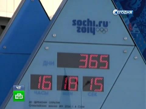 Сочи-2014: россияне начинают обратный отсчет ипокупку билетов.билеты, Олимпиада, Сочи-2014.НТВ.Ru: новости, видео, программы телеканала НТВ