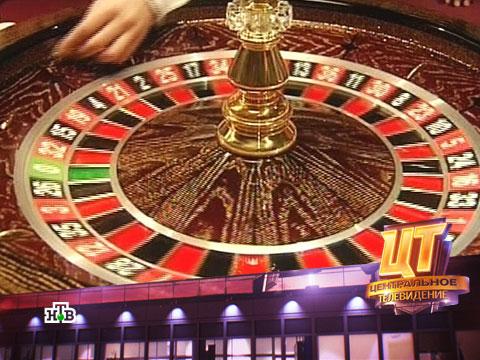 Тропез интернет казино