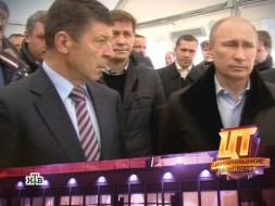 Дмитрий Козак: государство потратит на Олимпиаду 100 миллиардов