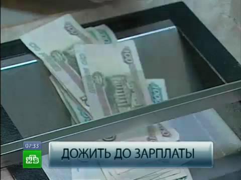 Яндекс дай денег в долг