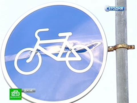 Петербуржцы нескоро дождутся велосипедных дорожек.велосипеды, дороги, Санкт-Петербург, транспорт.НТВ.Ru: новости, видео, программы телеканала НТВ