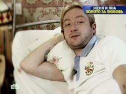 Евгений Плющенко пожалел, что отправился на роковой чемпионат