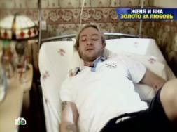 Евгений Плющенко страдает от боли в израильской клинике