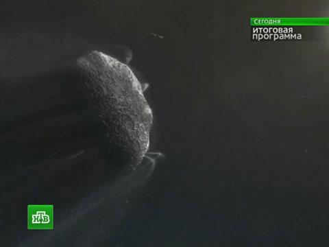 Атака метеорита: 10секунд спасли челябинцев от ядерной катастрофы.космос, метеориты, Челябинск, Челябинская область.НТВ.Ru: новости, видео, программы телеканала НТВ