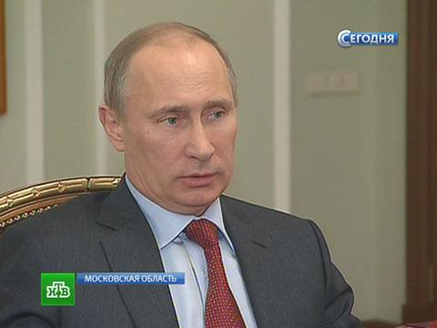 Путин решил продлить приватизацию для военных и гражданских.военные, приватизация, Путин.НТВ.Ru: новости, видео, программы телеканала НТВ