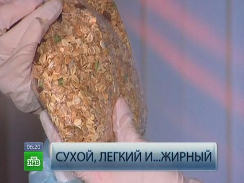 Сухие завтраки отравляют людей серой ихолестерином.дети, пища, отравления.НТВ.Ru: новости, видео, программы телеканала НТВ