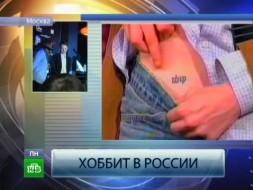 Элайджа Вуд сделал тату «в штанах» в память о «Властелине колец»