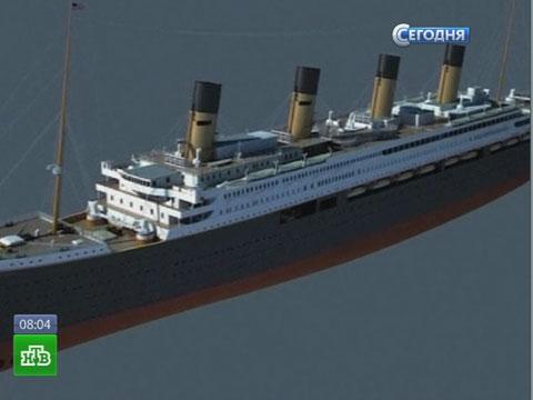 Австралийский богач строит «Титаник-2».США, Титаник.НТВ.Ru: новости, видео, программы телеканала НТВ