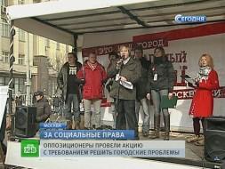 Арестованный Удальцов устроил митинг за права москвичей
