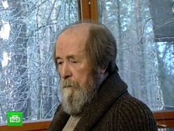 На американской «родине» Солженицына увековечат память о великом жителе