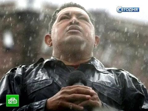 Плачущая Венесуэла похоронит Чавеса под пушечные залпы.биржи, Венесуэла, нефть, Чавес, экономика.НТВ.Ru: новости, видео, программы телеканала НТВ