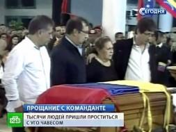 Рак убивал Чавеса последние 14 лет