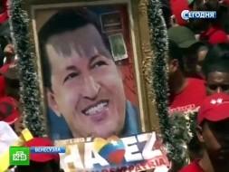 Охрана Чавеса: команданте умер от тяжелого сердечного приступа
