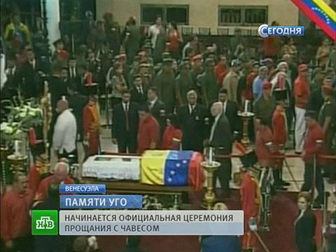 Для миллионов венесуэльцев из Чавеса сделают «священную мумию».Венесуэла, похороны, Путин, Чавес.НТВ.Ru: новости, видео, программы телеканала НТВ