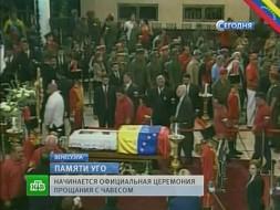 Для миллионов венесуэльцев из Чавеса сделают «священную мумию»