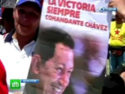 Кгробу Чавеса выстраиваются десятичасовые очереди