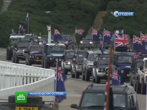 Жители Фолклендских островов решили остаться британцами.Аргентина, Британия, голосование.НТВ.Ru: новости, видео, программы телеканала НТВ