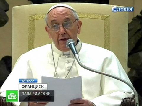 Новый папа римский не планировал становиться Франциском.Аргентина, Ватикан, встречи, католичество, папа римский.НТВ.Ru: новости, видео, программы телеканала НТВ