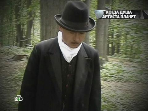 Друзья Панина начали собственное расследование его загадочной гибели.актеры, знаменитости, кино, Панин, убийства, эксклюзив.НТВ.Ru: новости, видео, программы телеканала НТВ