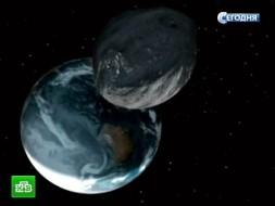 Глава NASA назвал лучшую защиту от летящих к Земле астероидов