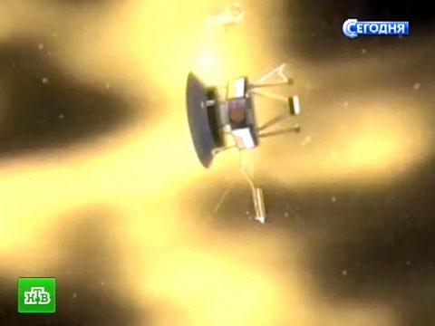 Ученые NASA спорят с геофизиками о местонахождении зонда Voyager 1.NASA, космос, Солнце, наука, ученые.НТВ.Ru: новости, видео, программы телеканала НТВ