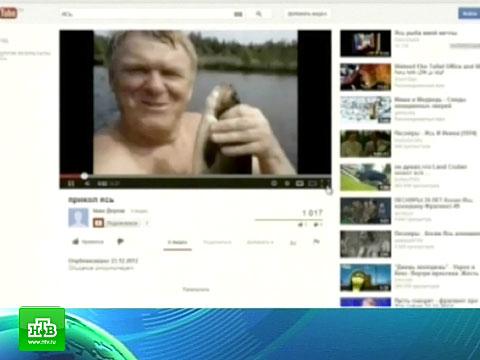 Котики иGangnam Style превратили YouTube вмиллиардного гиганта.Google, YouTube, Интернет.НТВ.Ru: новости, видео, программы телеканала НТВ