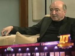 Березовский прощался ипросил его понять