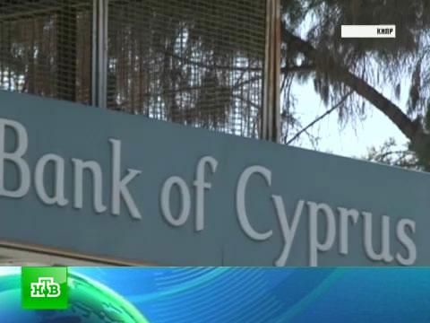 Кредиторы дадут Кипру спасительные миллиарды.банки, вклады, ЕС, Кипр, кризис, налоги.НТВ.Ru: новости, видео, программы телеканала НТВ