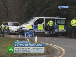 Полиция не спешит покидать дом, где скончался Березовский